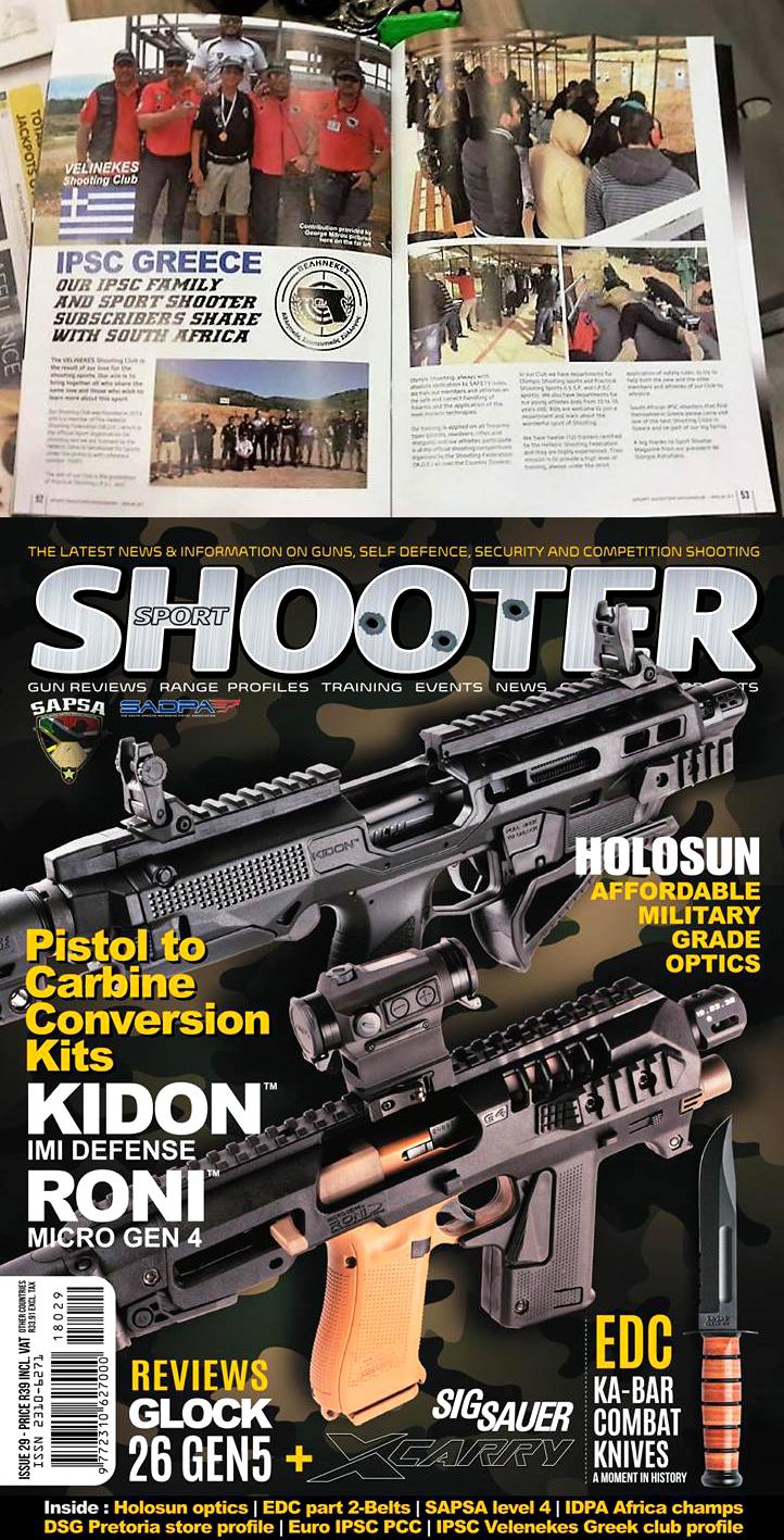 Το ΒΕΛΗΝΕΚΕΣ στο περιοδικό Sport SHOOTER